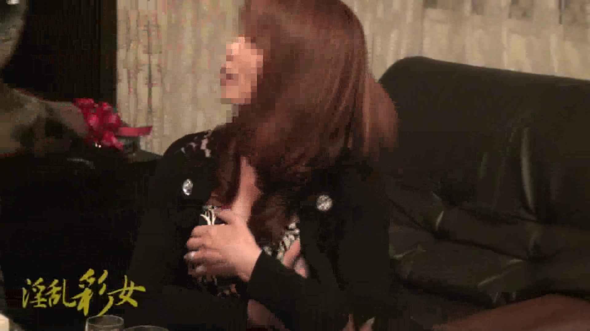 淫乱彩女麻優里 オフ会 淫乱  63連発 41
