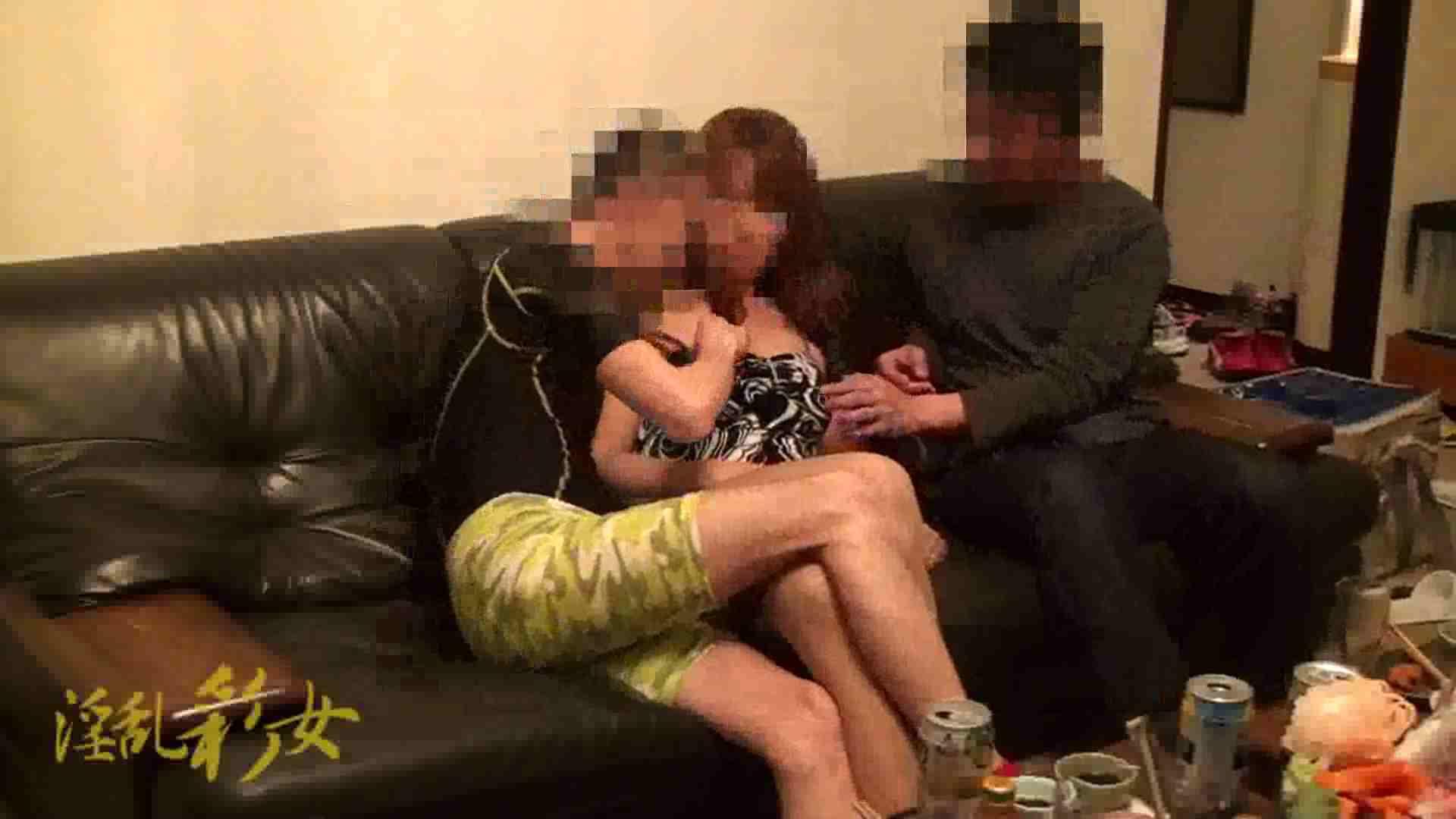 淫乱彩女麻優里 オフ会 淫乱  63連発 46