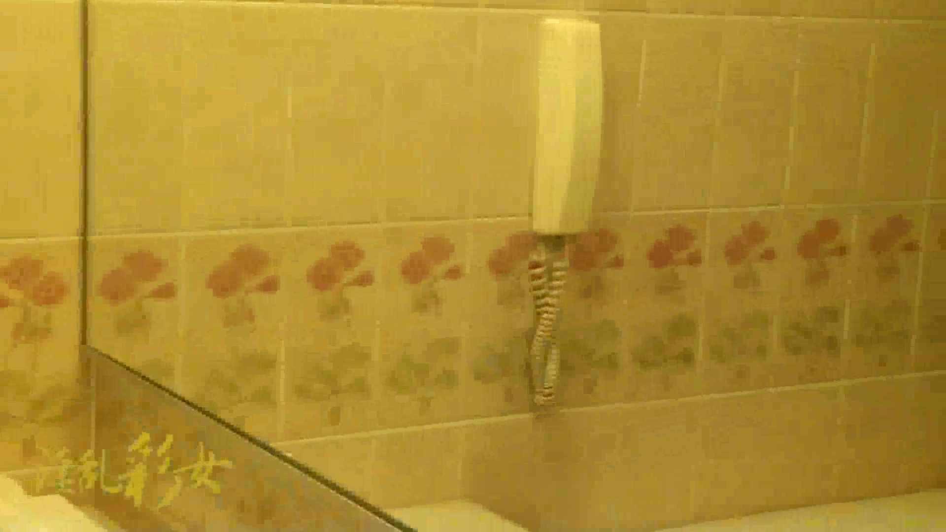 淫乱彩女麻優里 オフ会 淫乱  63連発 53