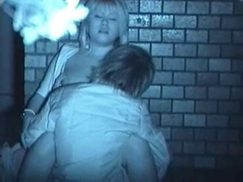 野外発情カップル無修正版 vol.6 グループ  34連発 23
