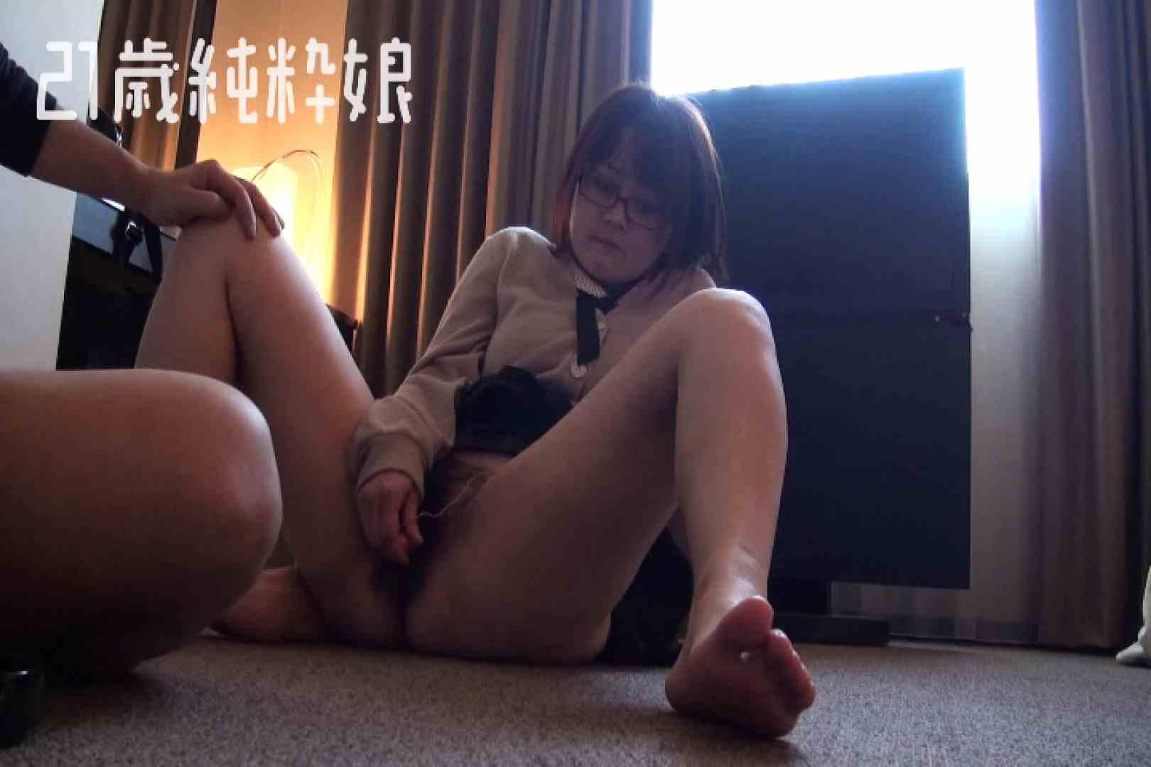 Gカップ21歳純粋嬢第2弾Vol.3 一般投稿  38連発 9
