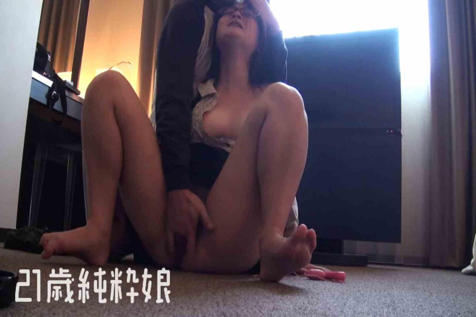 Gカップ21歳純粋嬢第2弾Vol.3 一般投稿  38連発 15