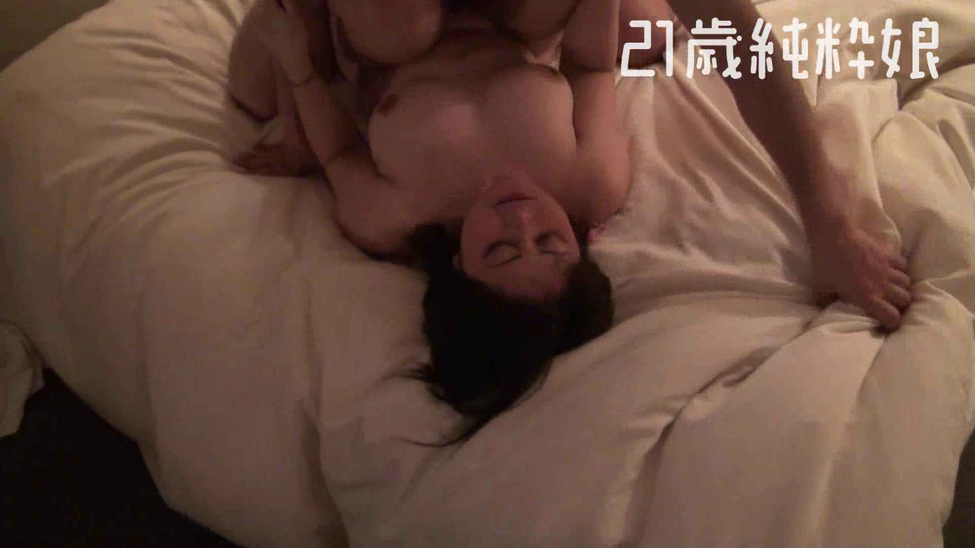 Gカップ21歳純粋嬢第2弾Vol.4 OL  82連発 64