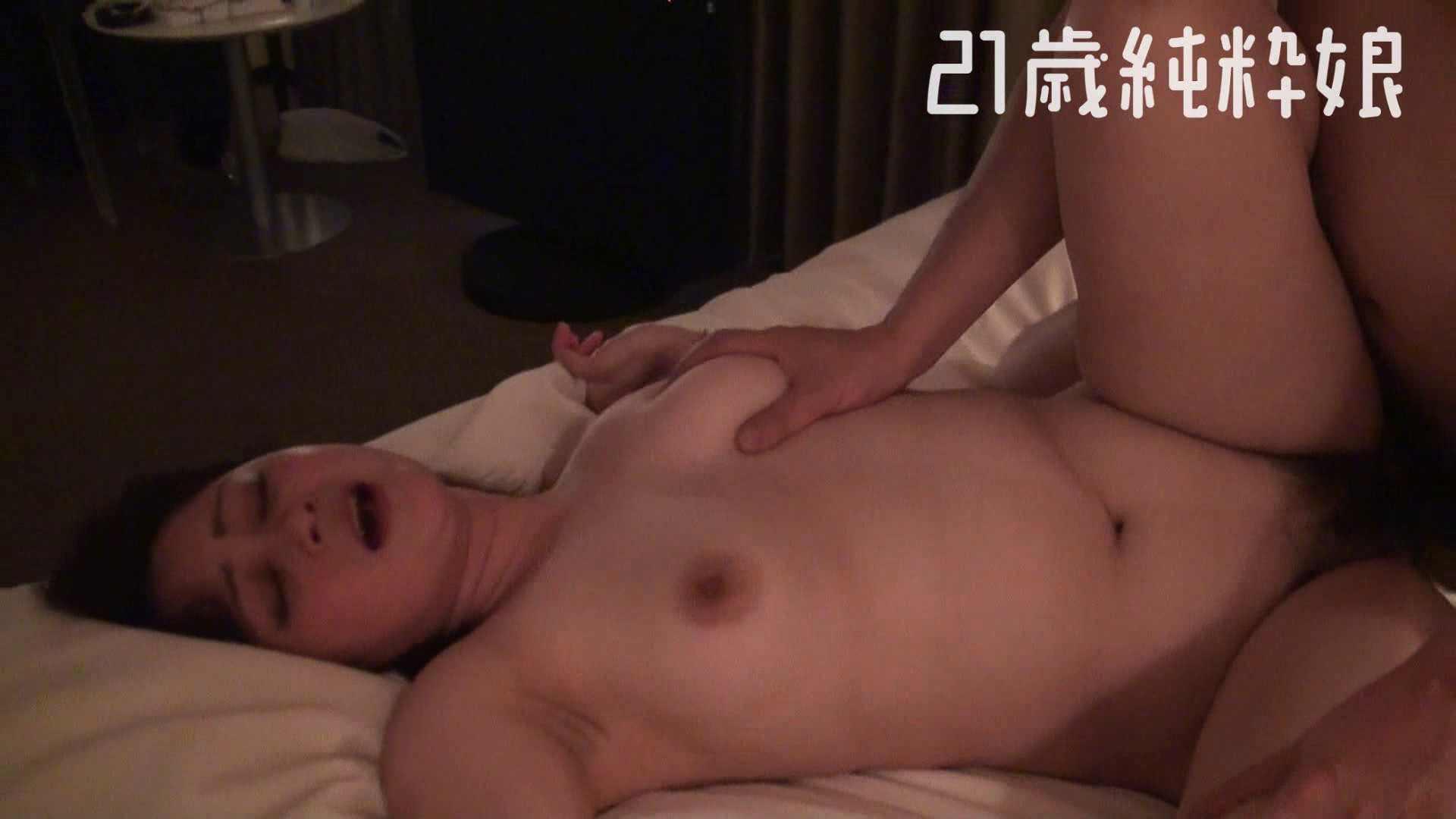 Gカップ21歳純粋嬢第2弾Vol.4 OL  82連発 69