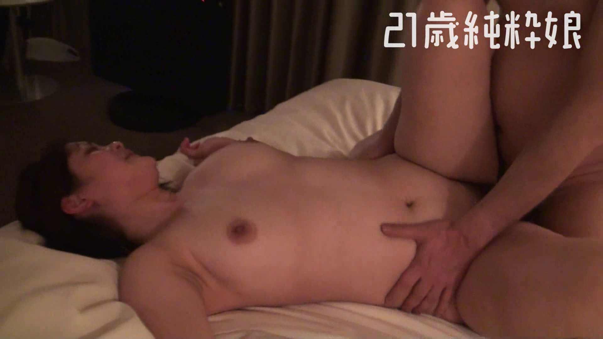Gカップ21歳純粋嬢第2弾Vol.4 OL  82連発 70