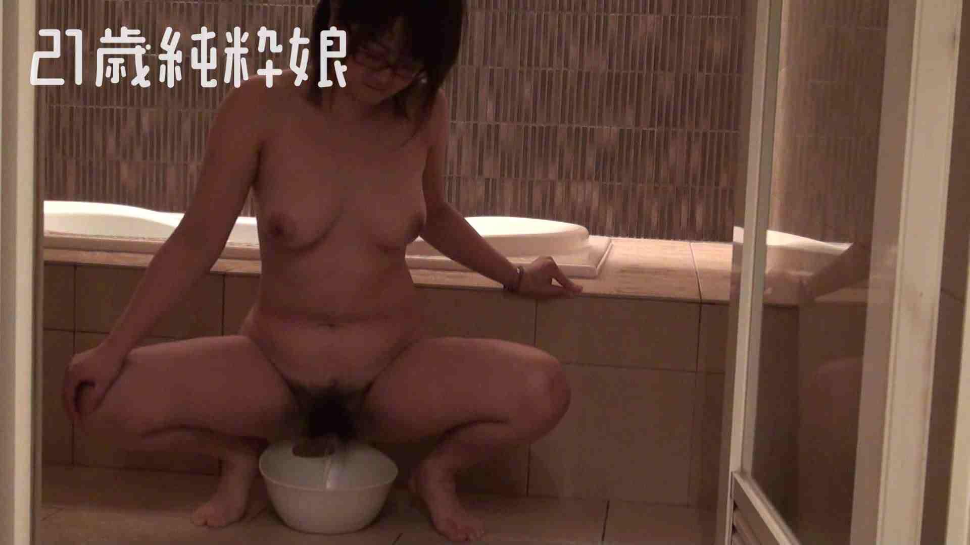 Gカップ21歳純粋嬢第2弾Vol.5 一般投稿  99連発 3