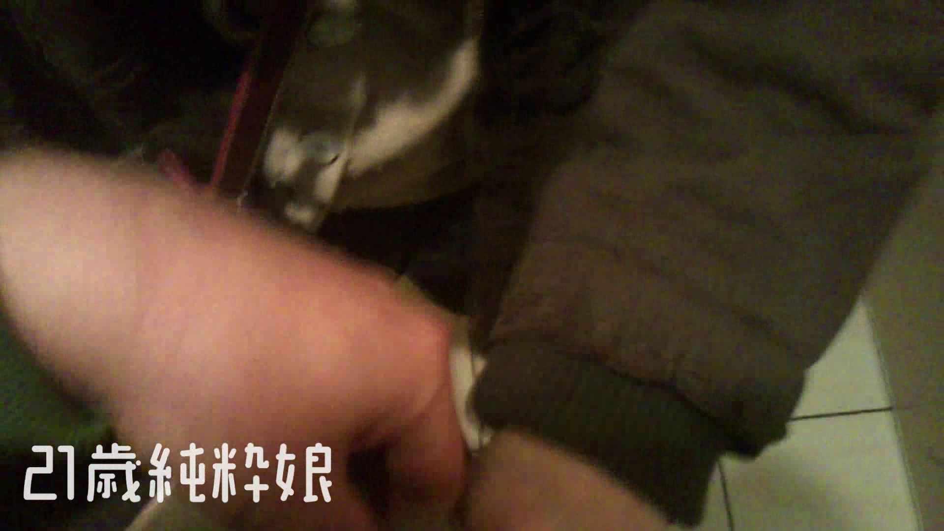 Gカップ21歳純粋嬢第2弾Vol.5 一般投稿  99連発 27