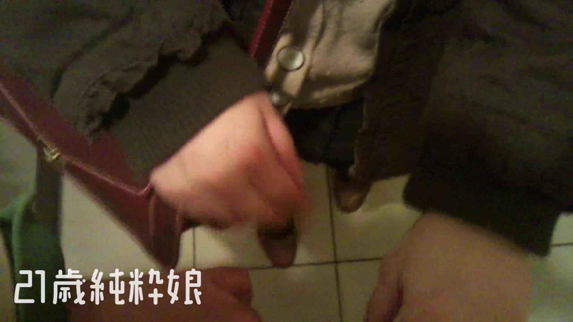 Gカップ21歳純粋嬢第2弾Vol.5 一般投稿  99連発 28
