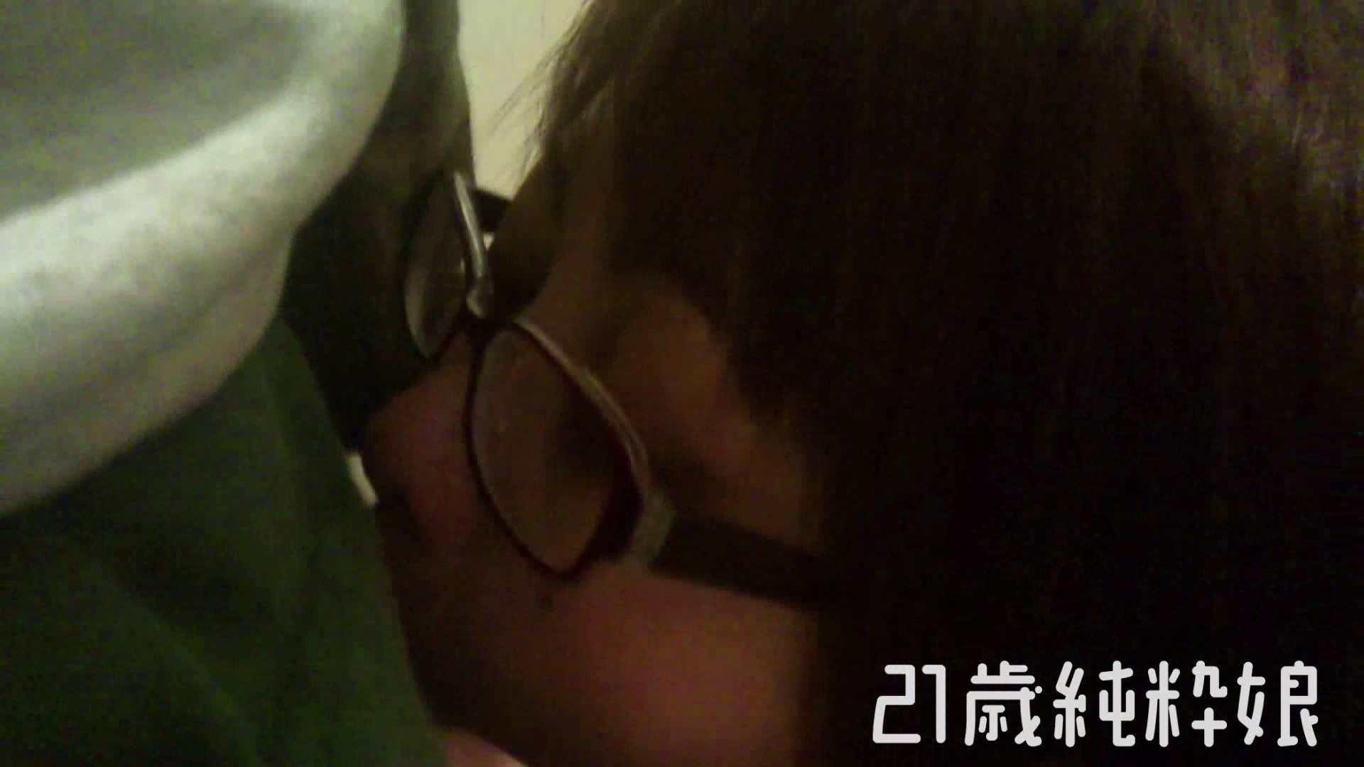 Gカップ21歳純粋嬢第2弾Vol.5 一般投稿  99連発 43
