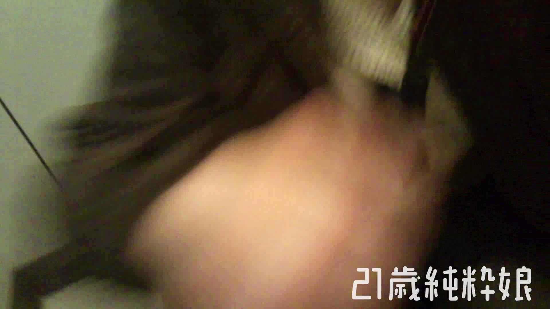 Gカップ21歳純粋嬢第2弾Vol.5 一般投稿  99連発 49