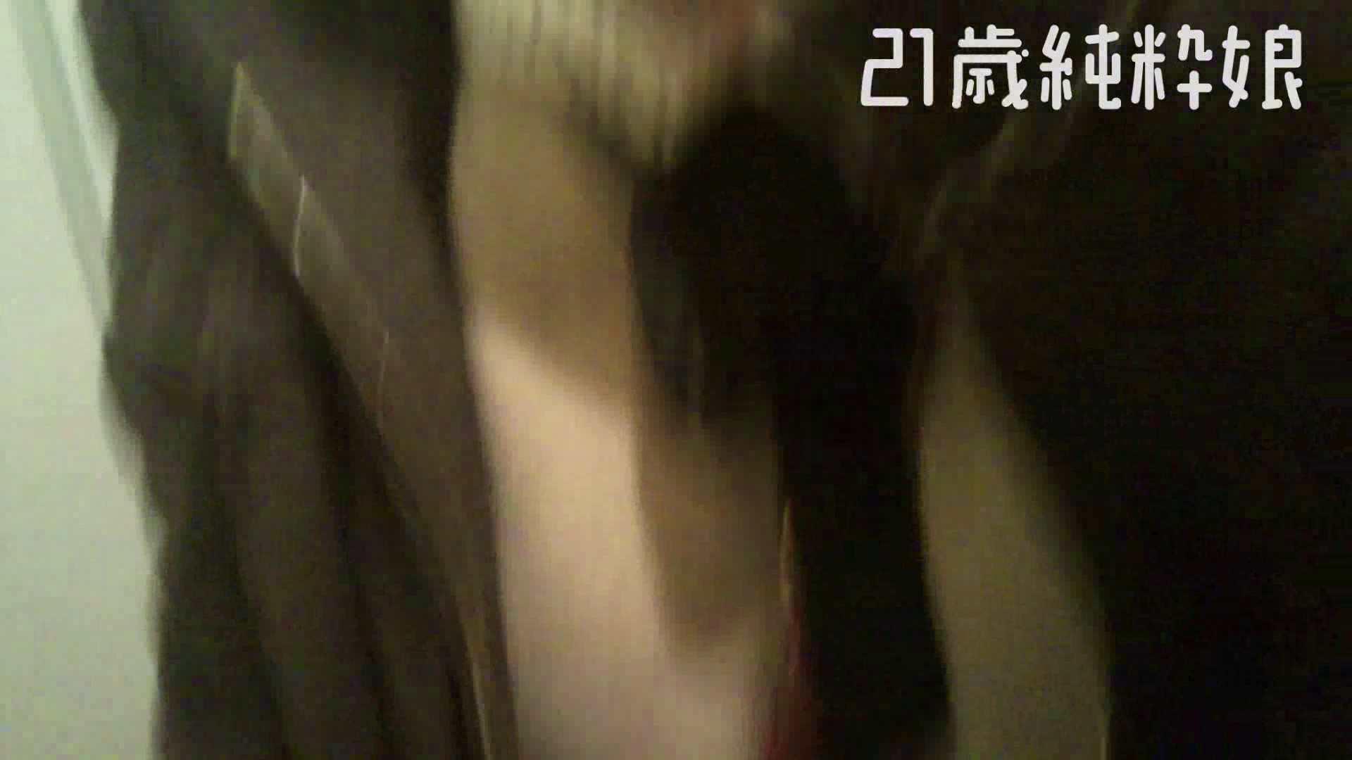 Gカップ21歳純粋嬢第2弾Vol.5 一般投稿  99連発 70