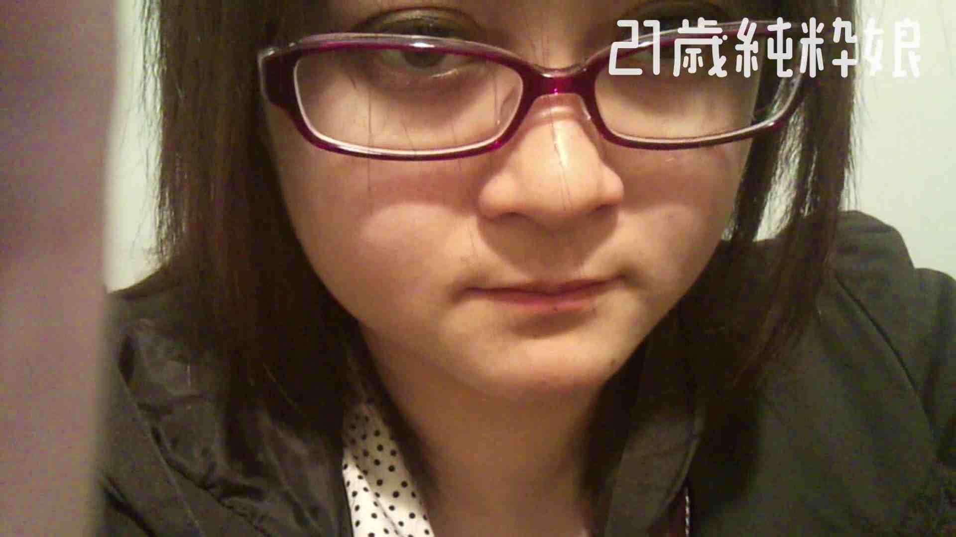 Gカップ21歳純粋嬢第2弾Vol.5 一般投稿  99連発 82