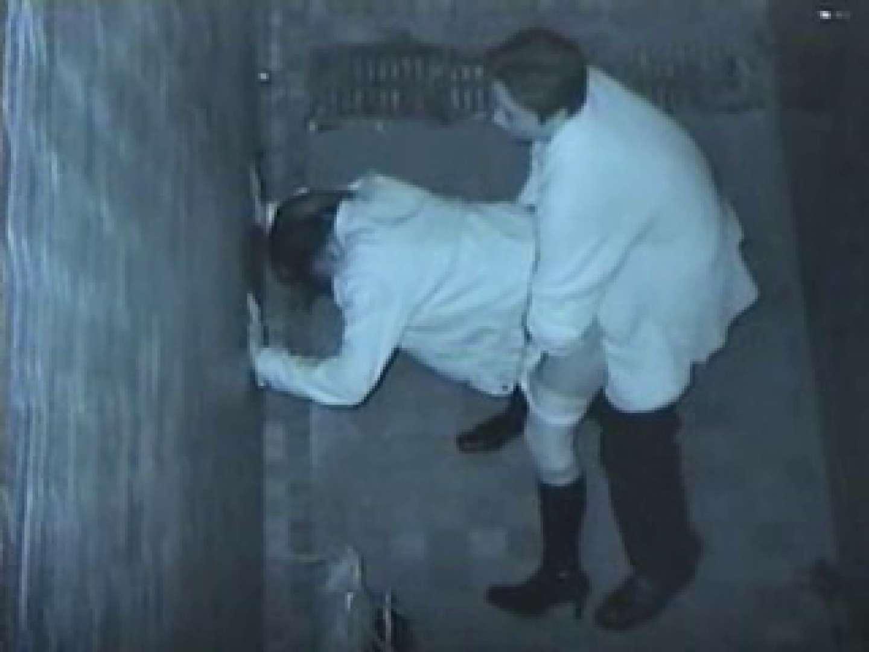 野外発情カップル無修正版 vol.9 カップル  60連発 31