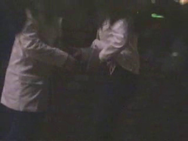野外発情カップル無修正版 vol.10 野外  19連発 19