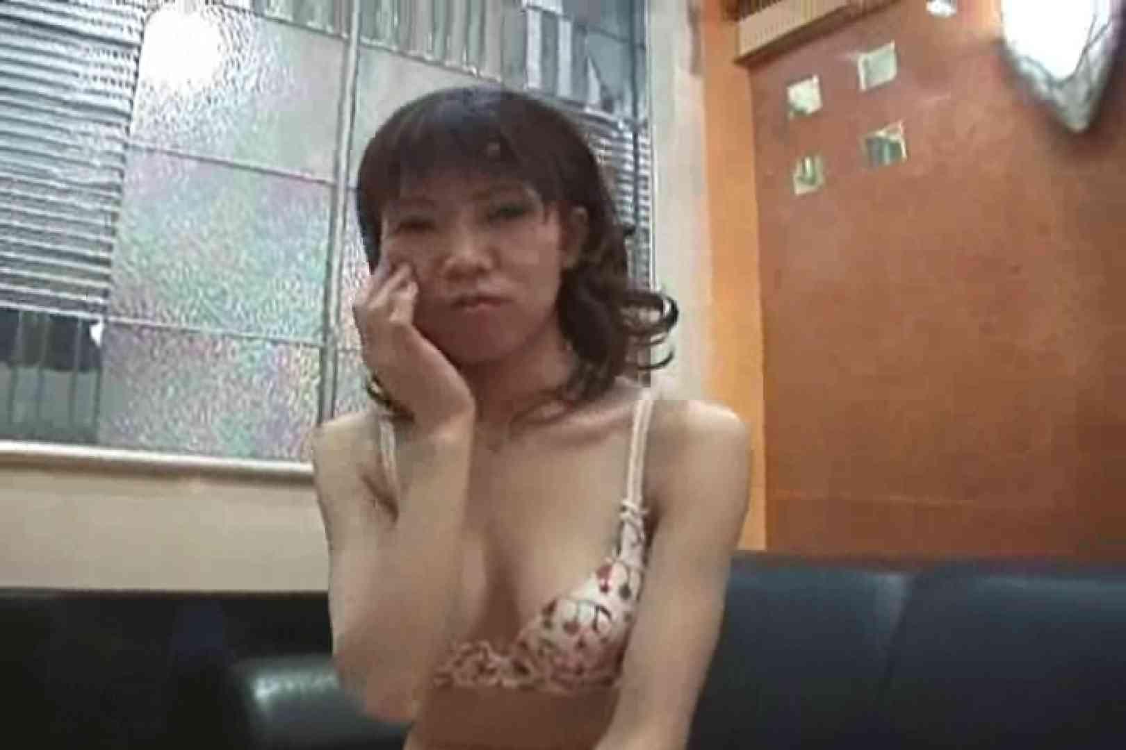 素人嬢126人のハメ撮り 小野かすみ マンコ  13連発 6