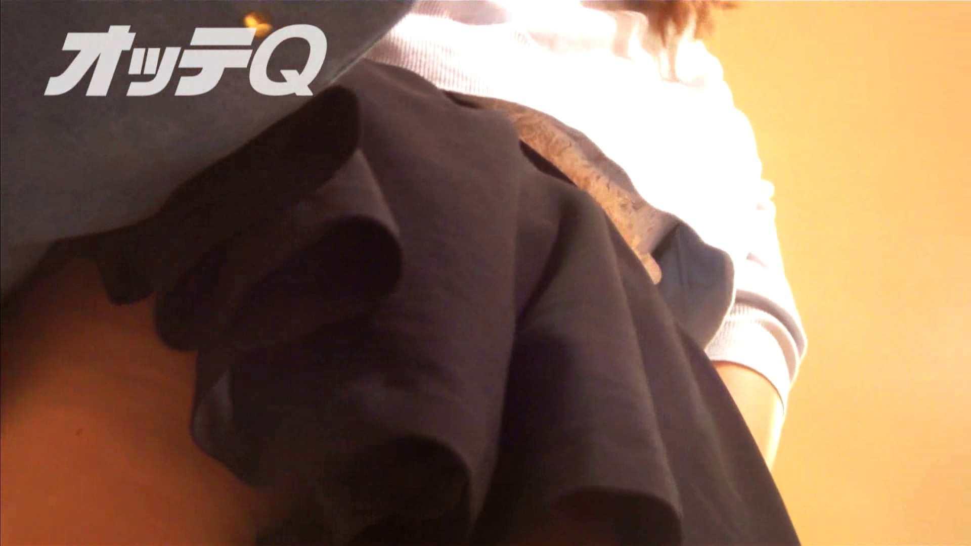 ハイビジョンパンチラ オッテQさんの追跡パンチラデパート編VOL.03 パンチラ  110連発 83