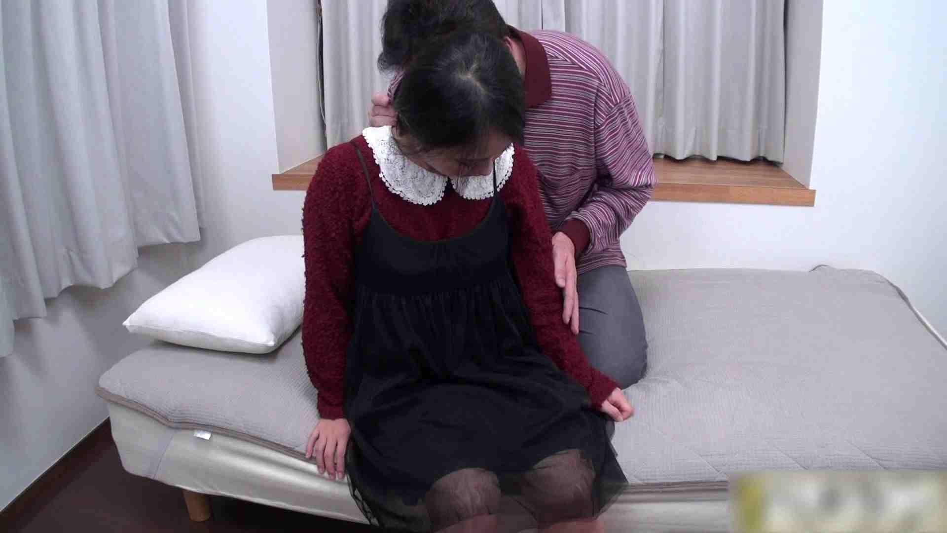 おしえてギャル子のH塾 Vol.12 前編 OL  97連発 12