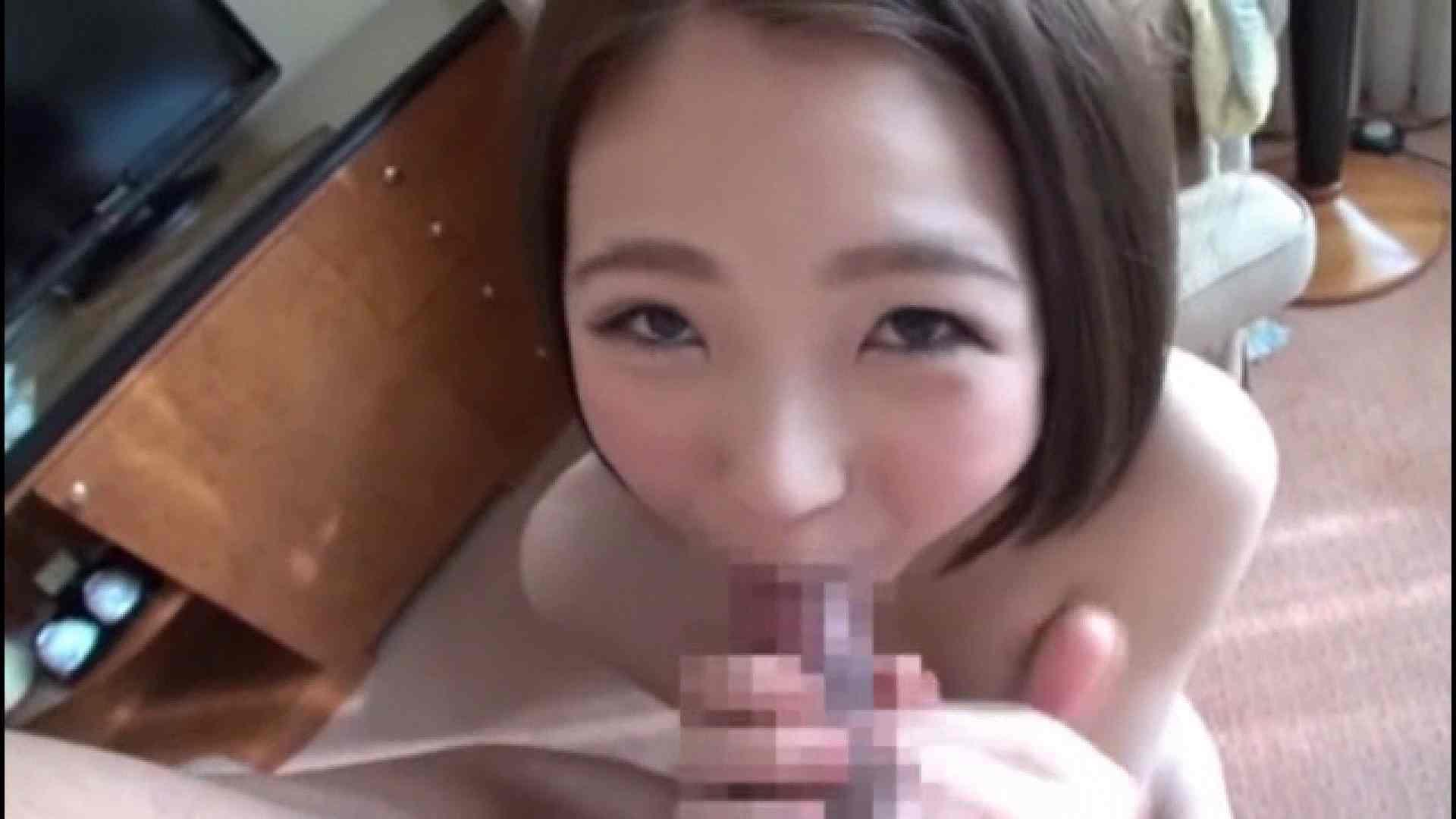 おしえてギャル子のH塾 Vol.45後編 マンコ  70連発 7