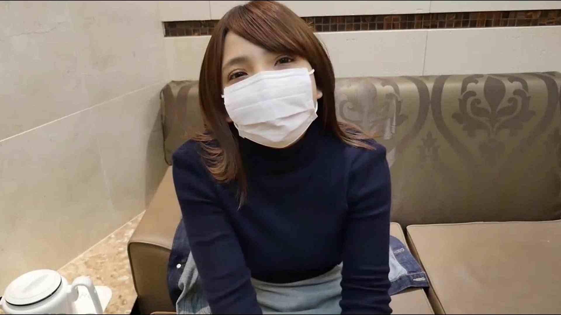 素人S級美女特選!小悪魔ギャル噂のビッチガールVol.41 前編 素人  32連発 3