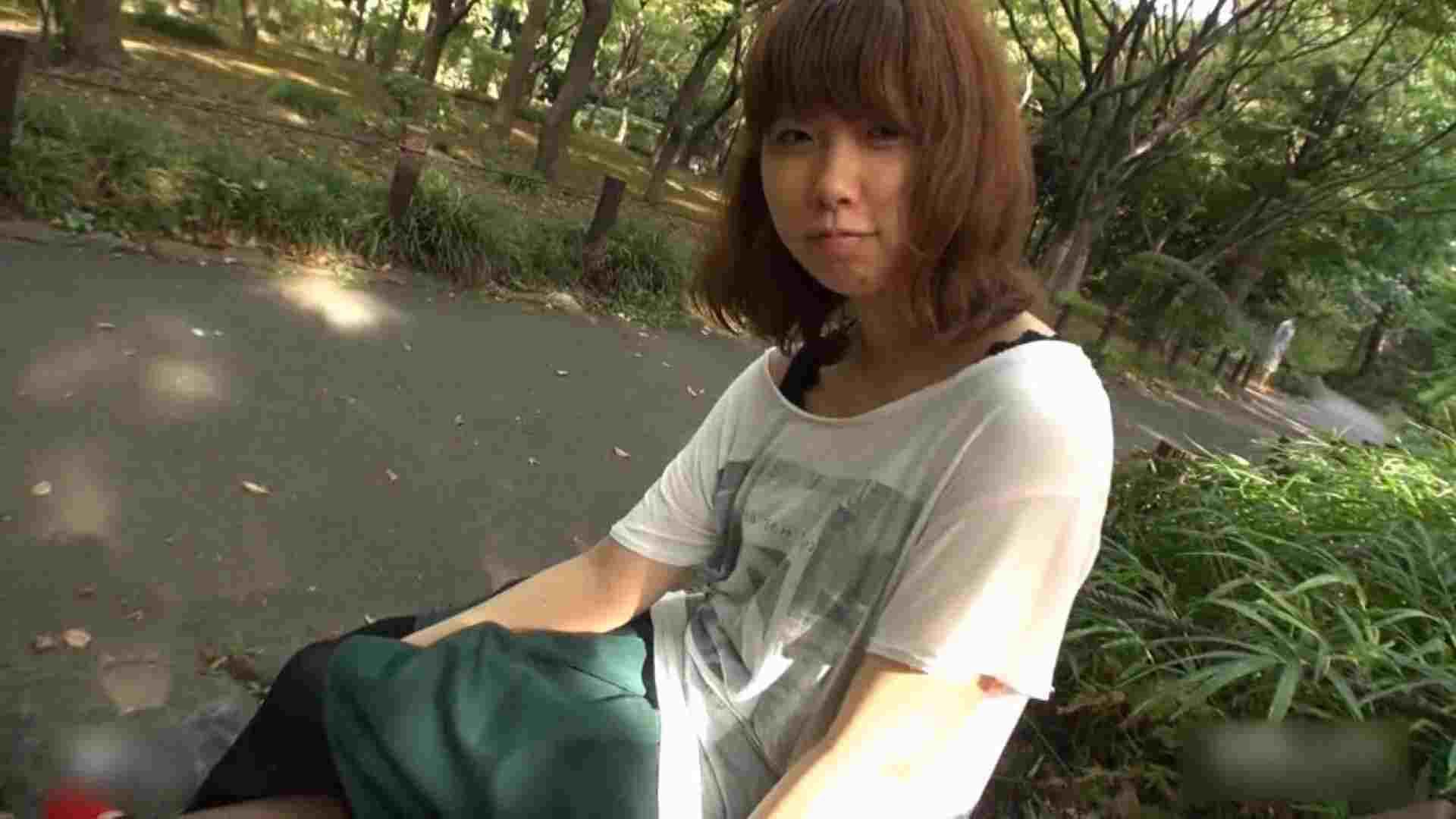 ギャルエロ娘の反乱 Vol.19 前編 乙女  99連発 13