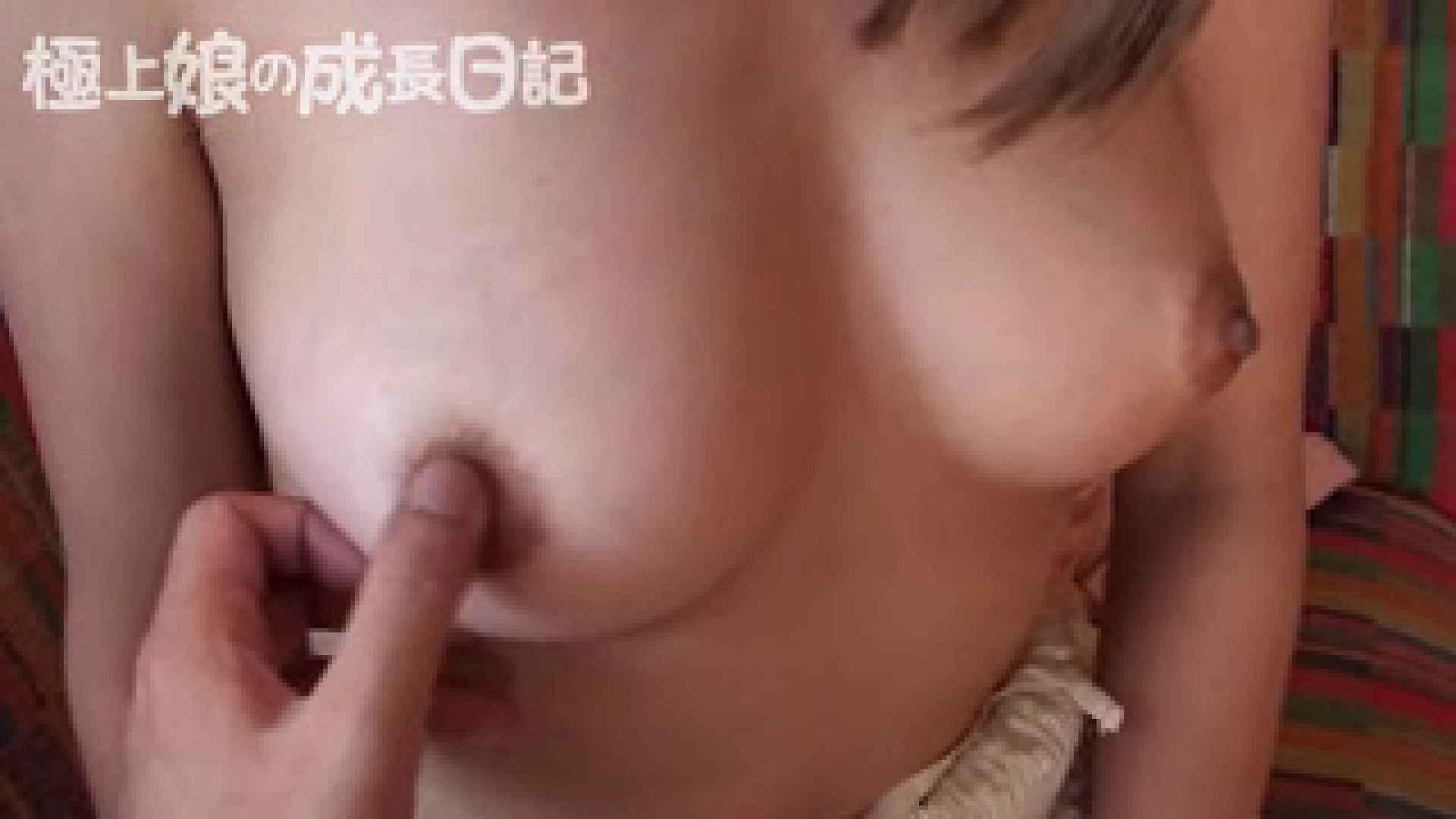 極上素人嬢の成長日記 企画  73連発 13