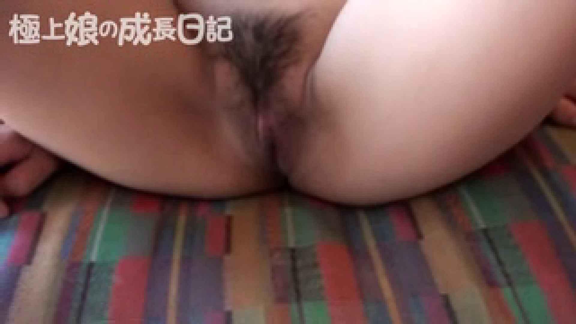 極上素人嬢の成長日記 企画  73連発 18