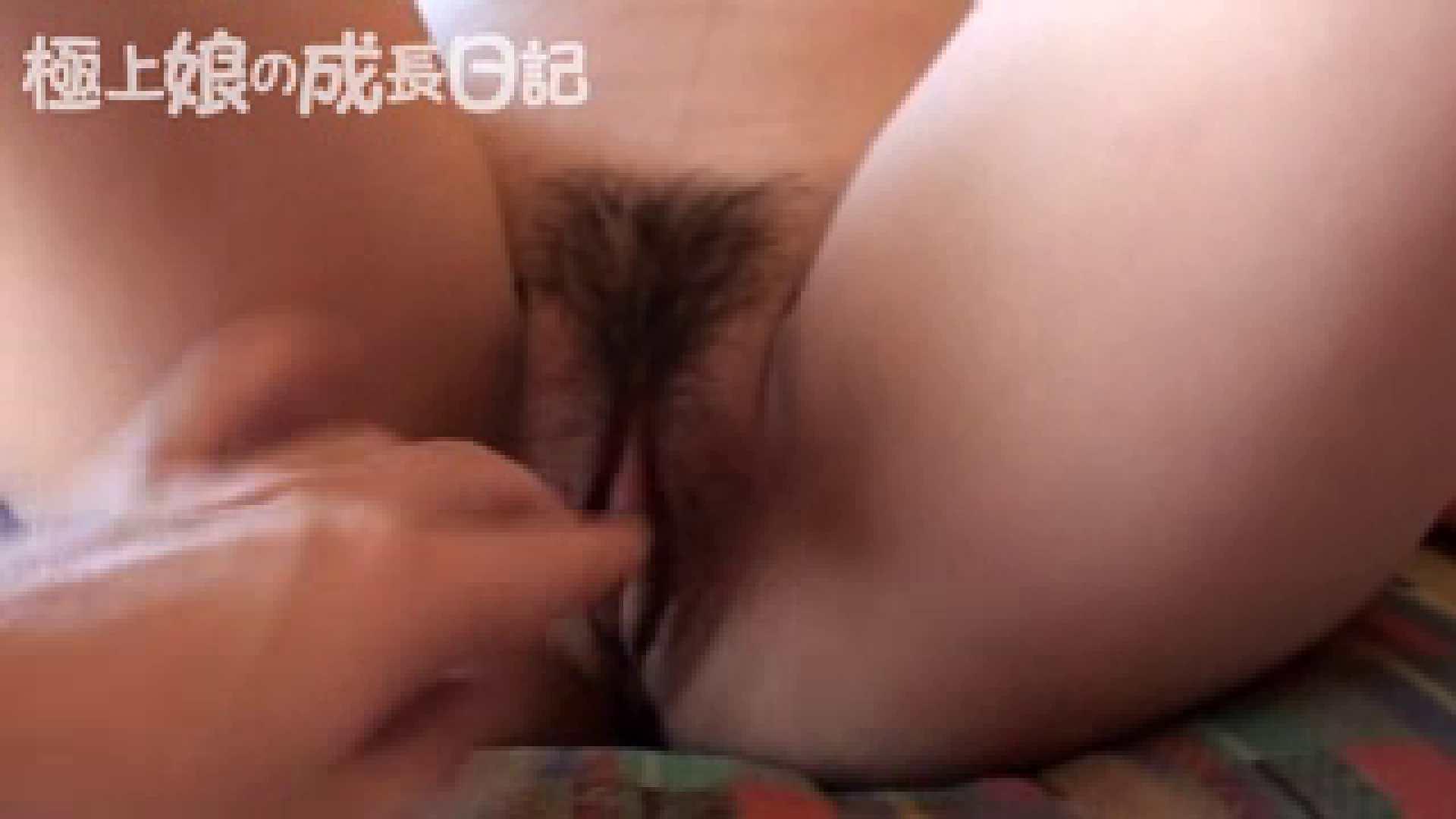 極上素人嬢の成長日記 企画  73連発 19