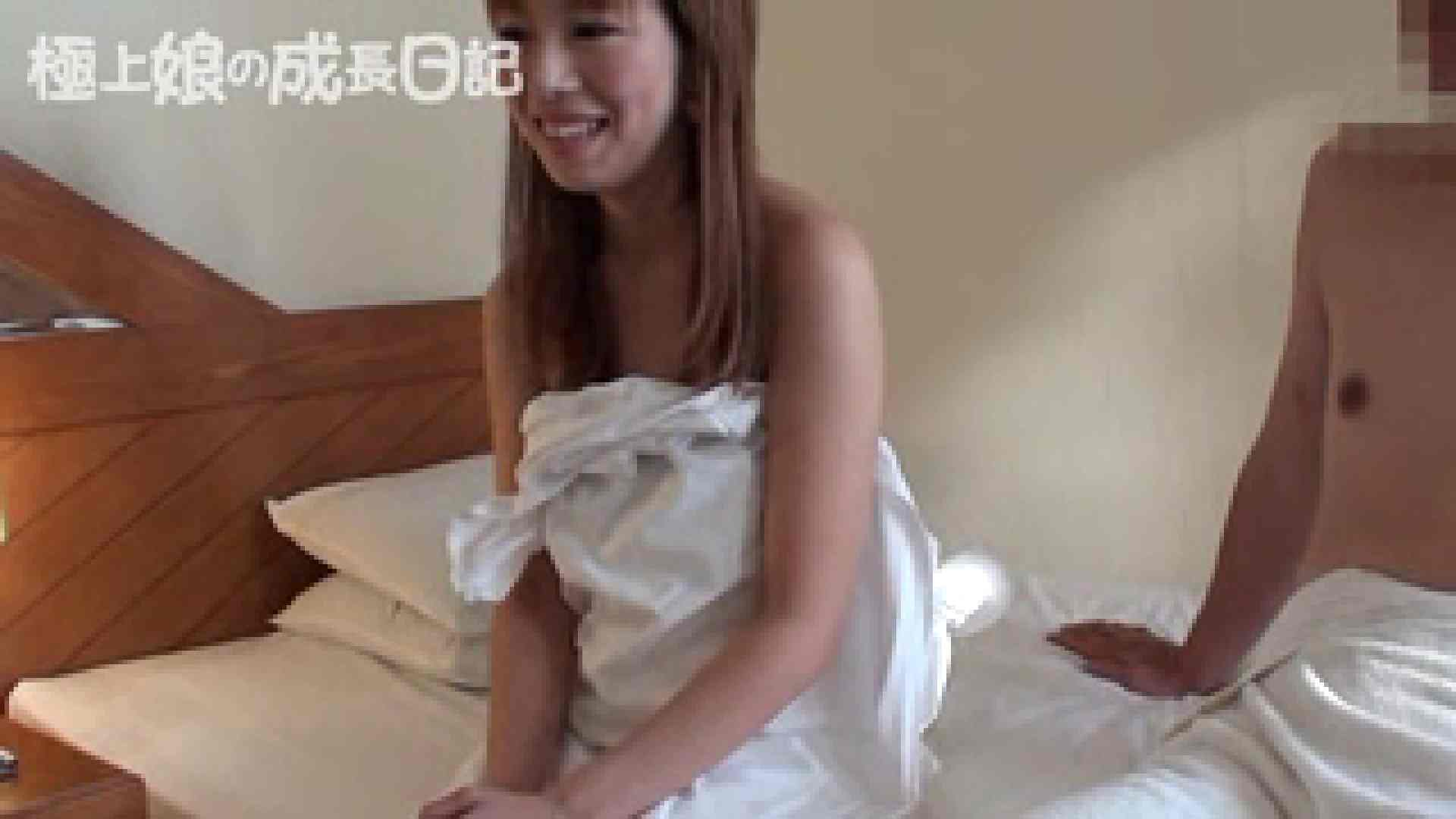 極上素人嬢の成長日記 3日目 素人  47連発 9