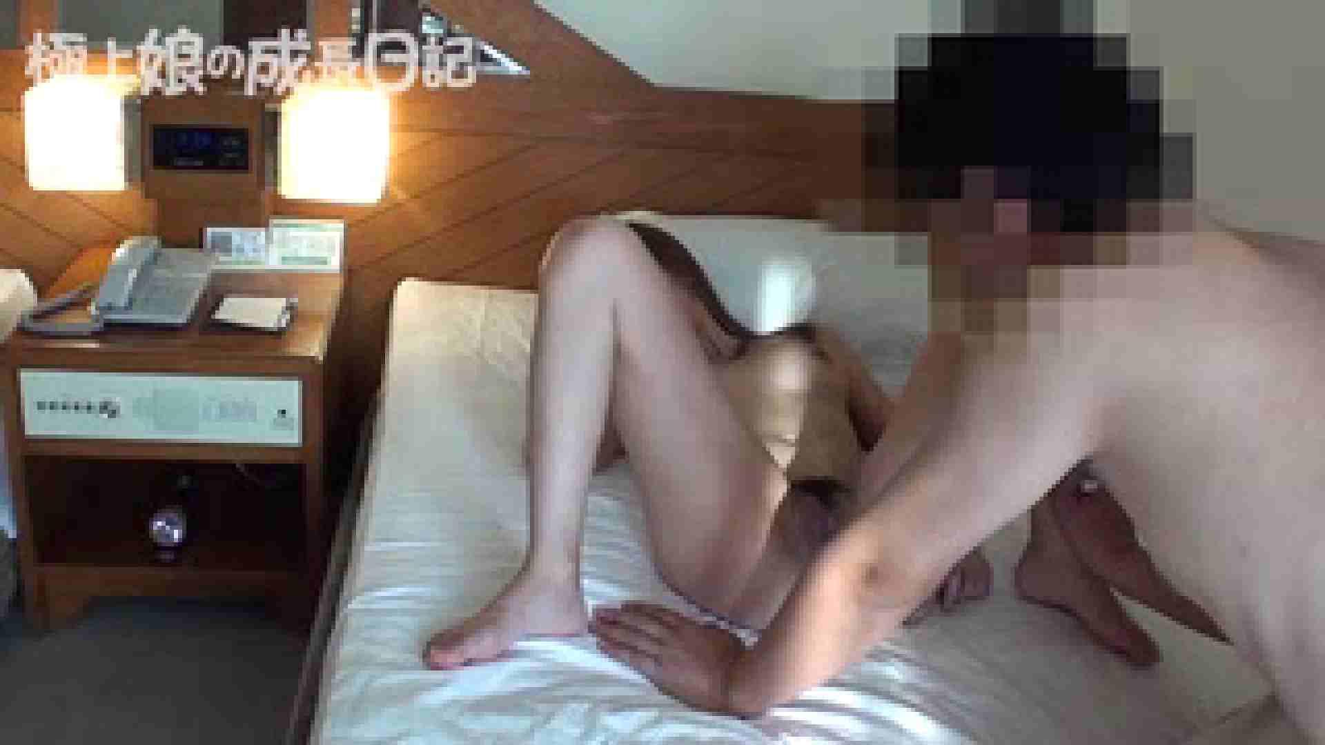 極上素人嬢の成長日記 3日目 素人  47連発 19