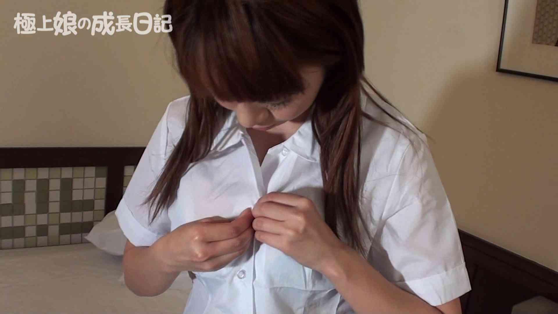 極上素人嬢の成長日記 コスプレオナニー編 制服  106連発 8