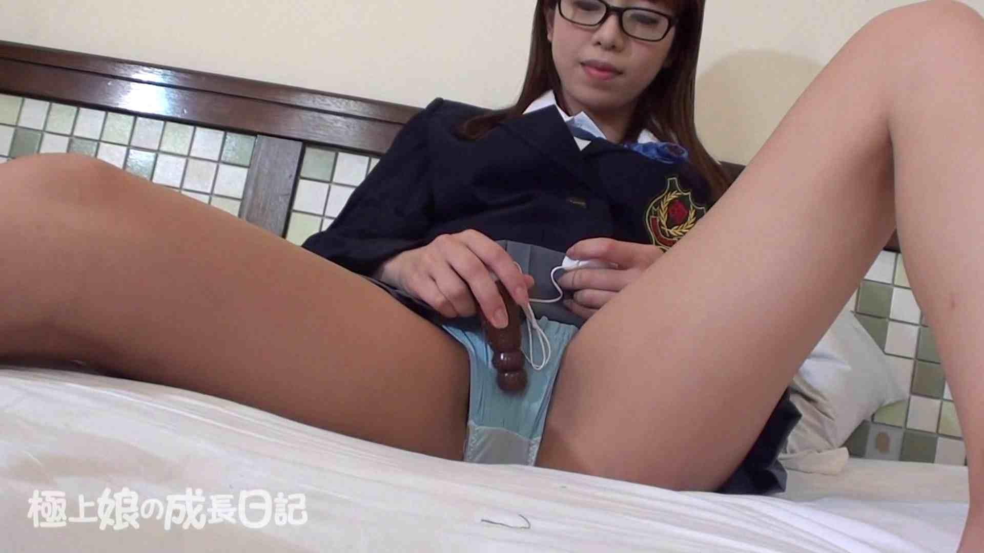 極上素人嬢の成長日記 コスプレオナニー編 制服  106連発 52