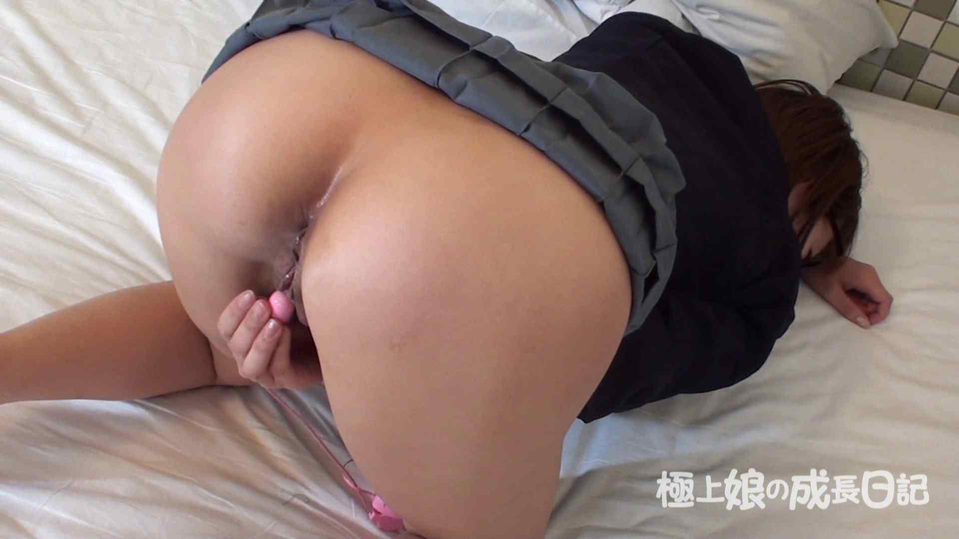 極上素人嬢の成長日記 コスプレオナニー編 制服  106連発 92