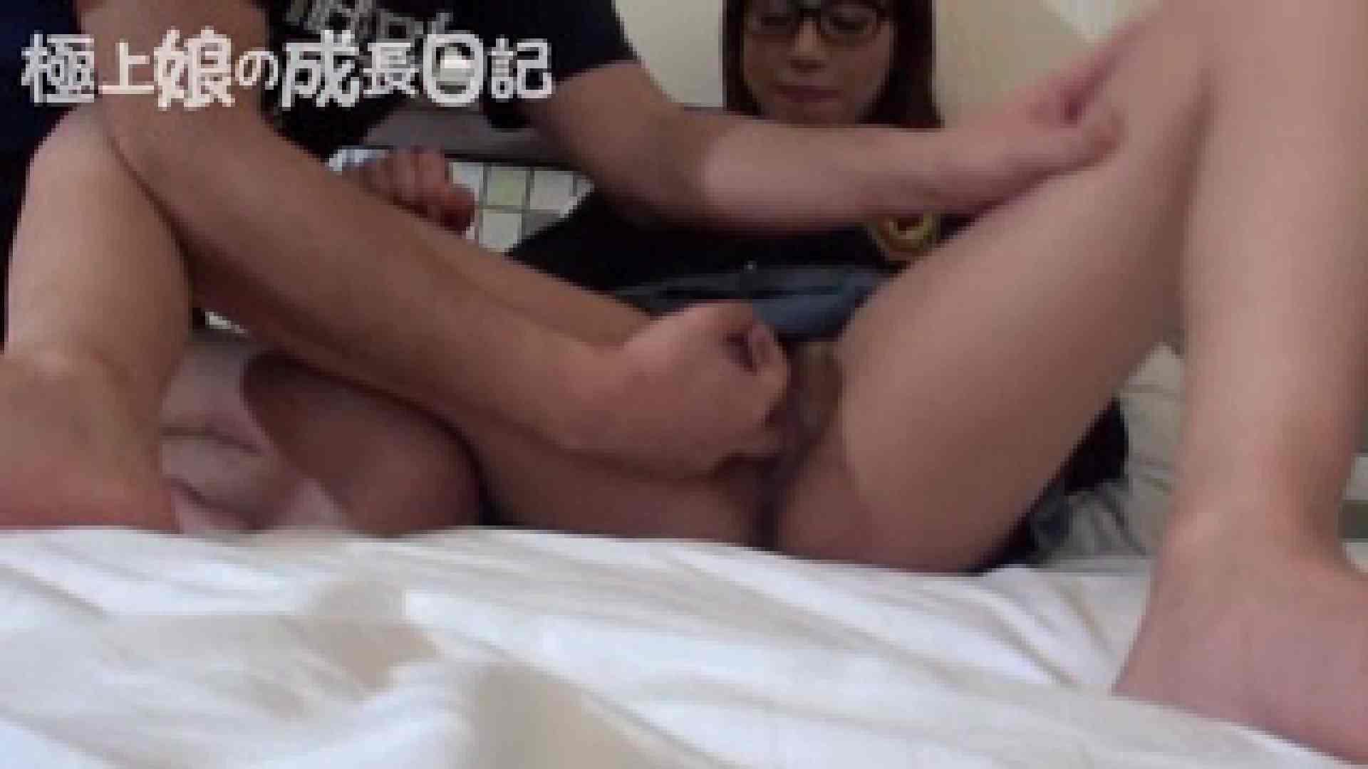 極上素人嬢の成長日記 コスプレハメ撮り制服編 巨乳  60連発 9