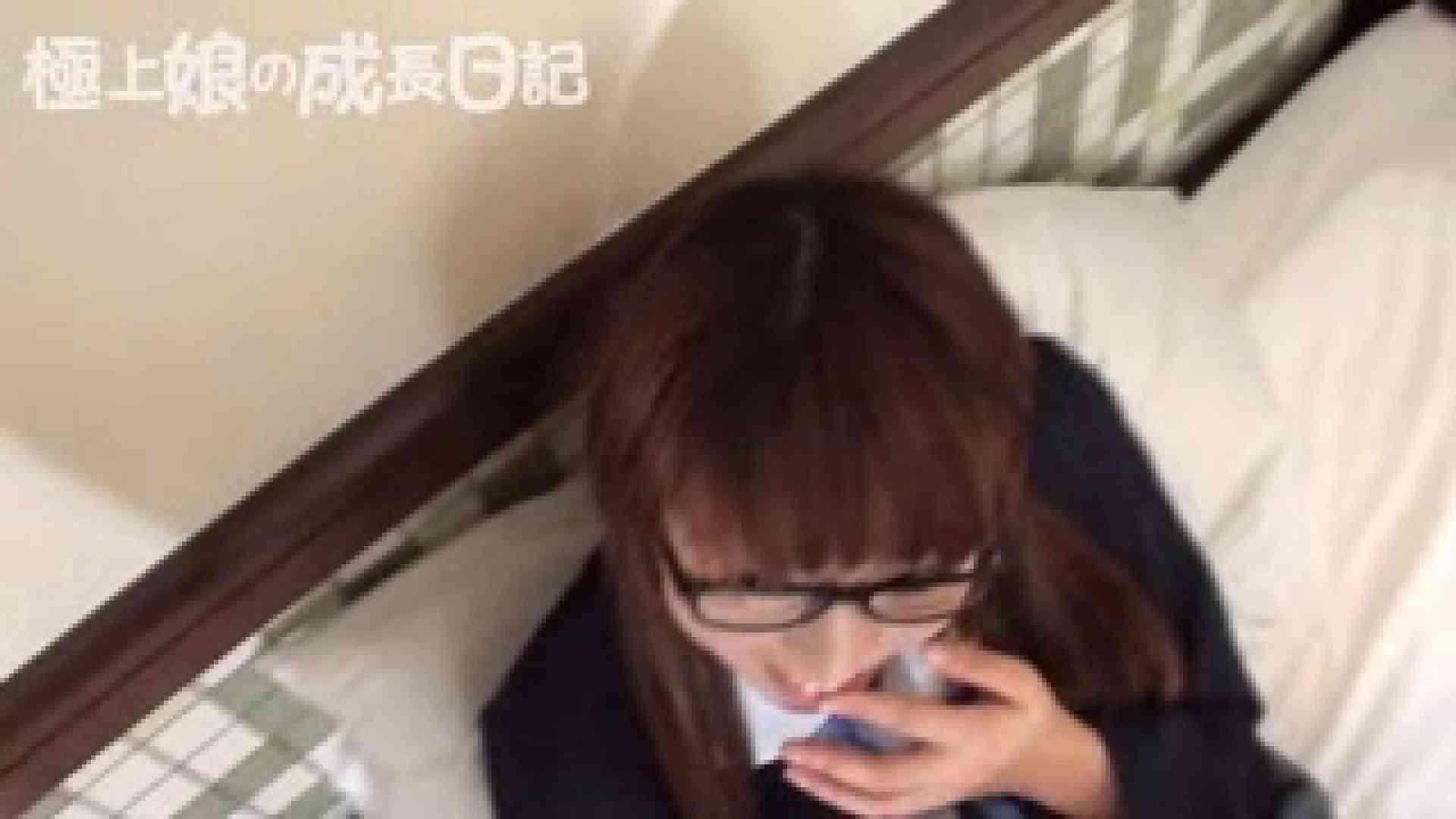 極上素人嬢の成長日記 コスプレハメ撮り制服編 巨乳  60連発 23