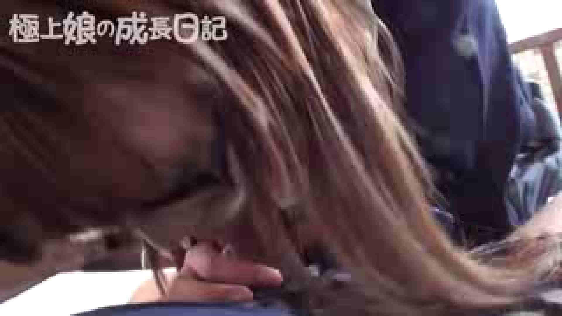 極上素人嬢の成長日記 コスプレハメ撮り制服編 巨乳  60連発 50