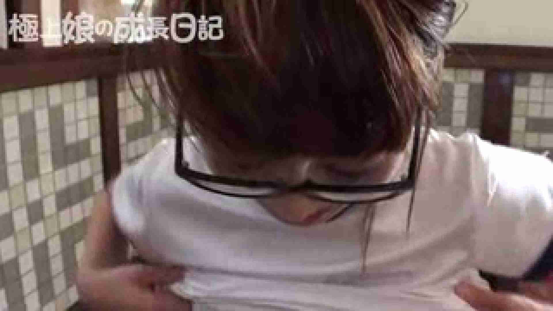 極上素人嬢の成長日記 コスプレハメ撮りブルマ編 着替え  109連発 57