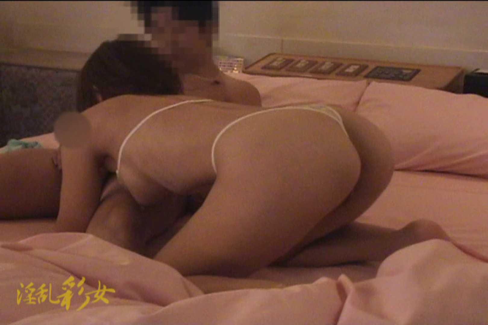 淫乱彩女 麻優里 旦那が撮影し単独さんが中出し 他人棒  33連発 6