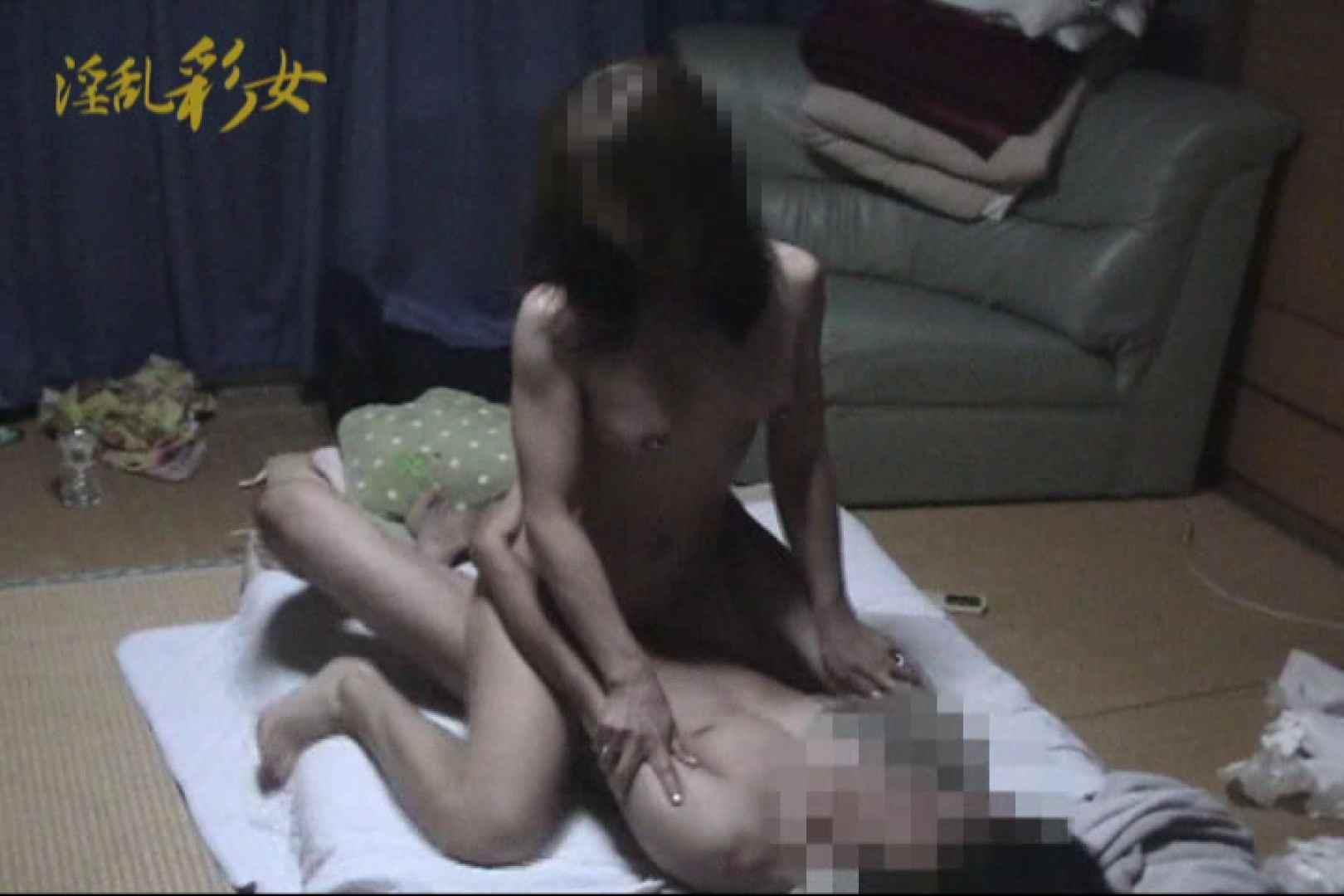 淫乱彩女 麻優里 禁断の彼氏 淫乱  76連発 10