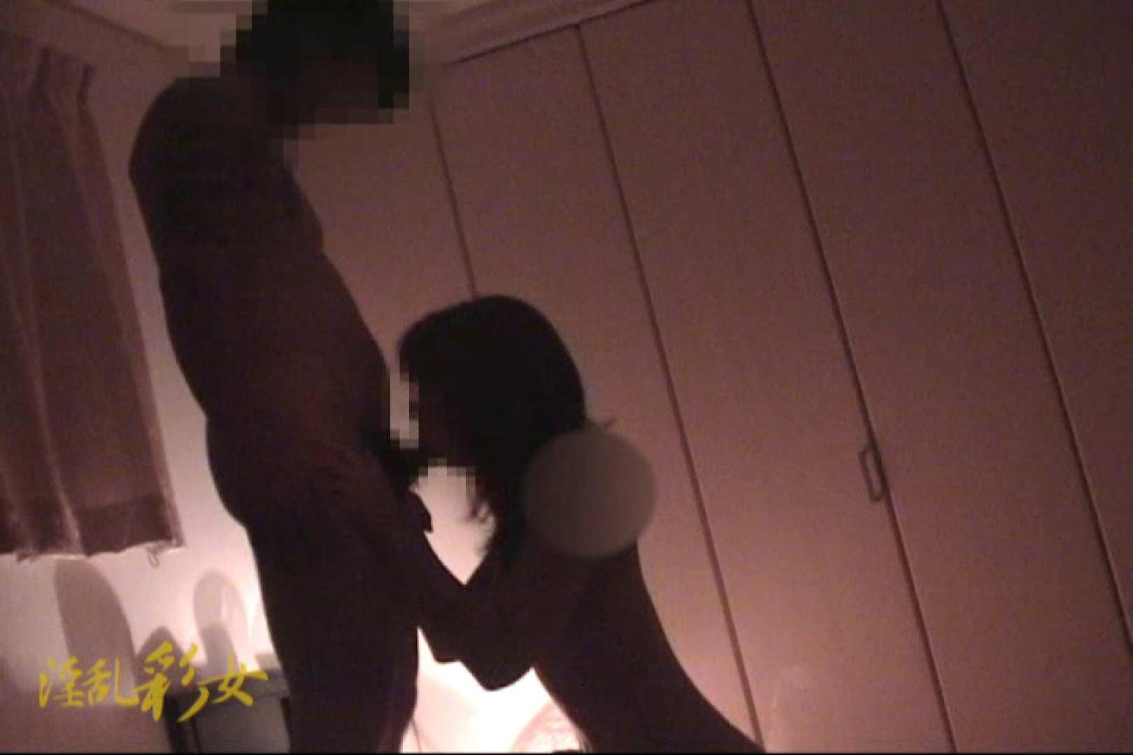 淫乱彩女 麻優里 禁断の彼氏 淫乱  76連発 37