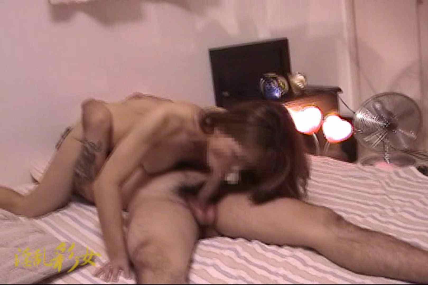 淫乱彩女 麻優里 禁断の彼氏 淫乱  76連発 42