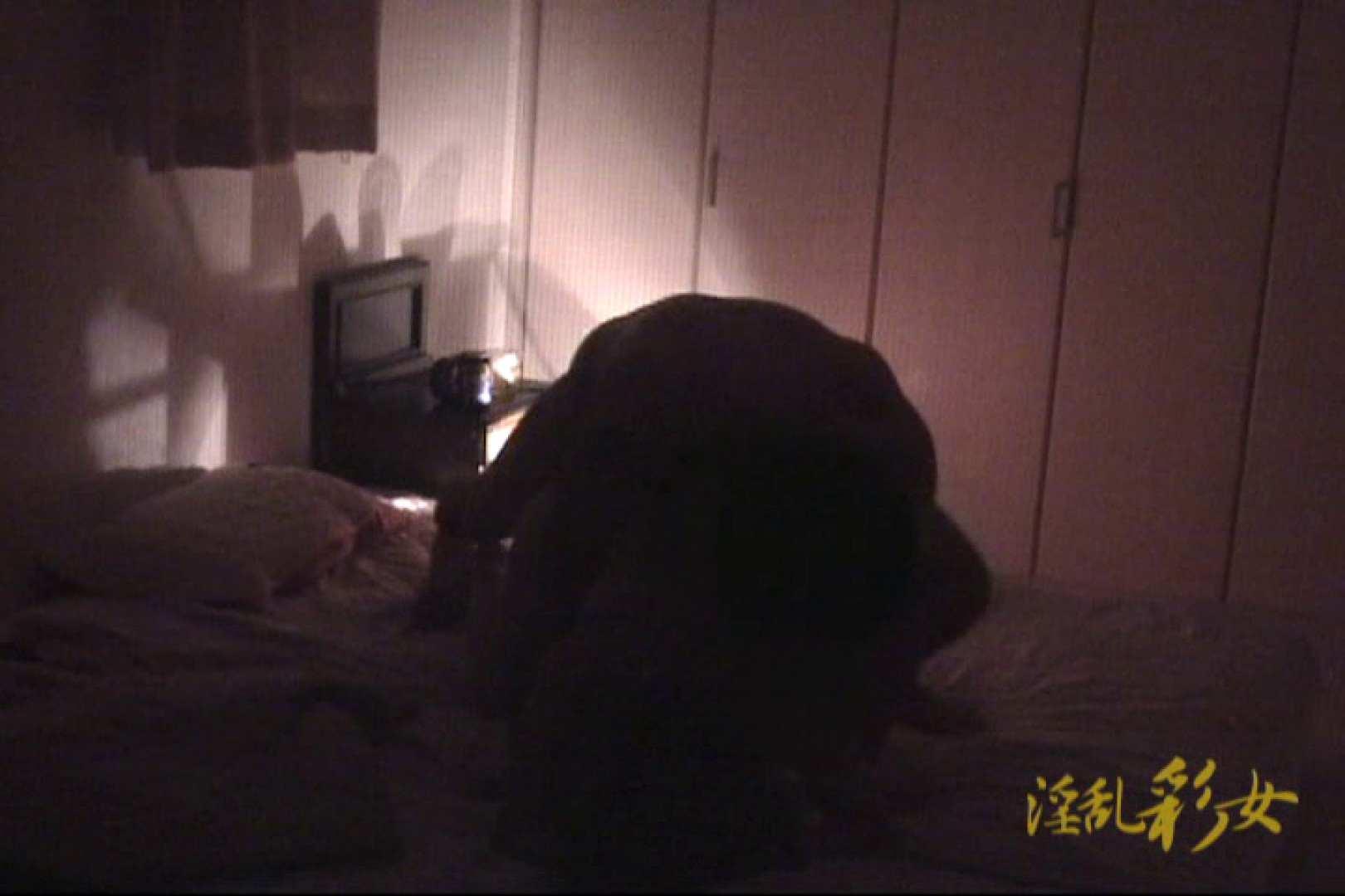 淫乱彩女 麻優里 禁断の彼氏 淫乱  76連発 61