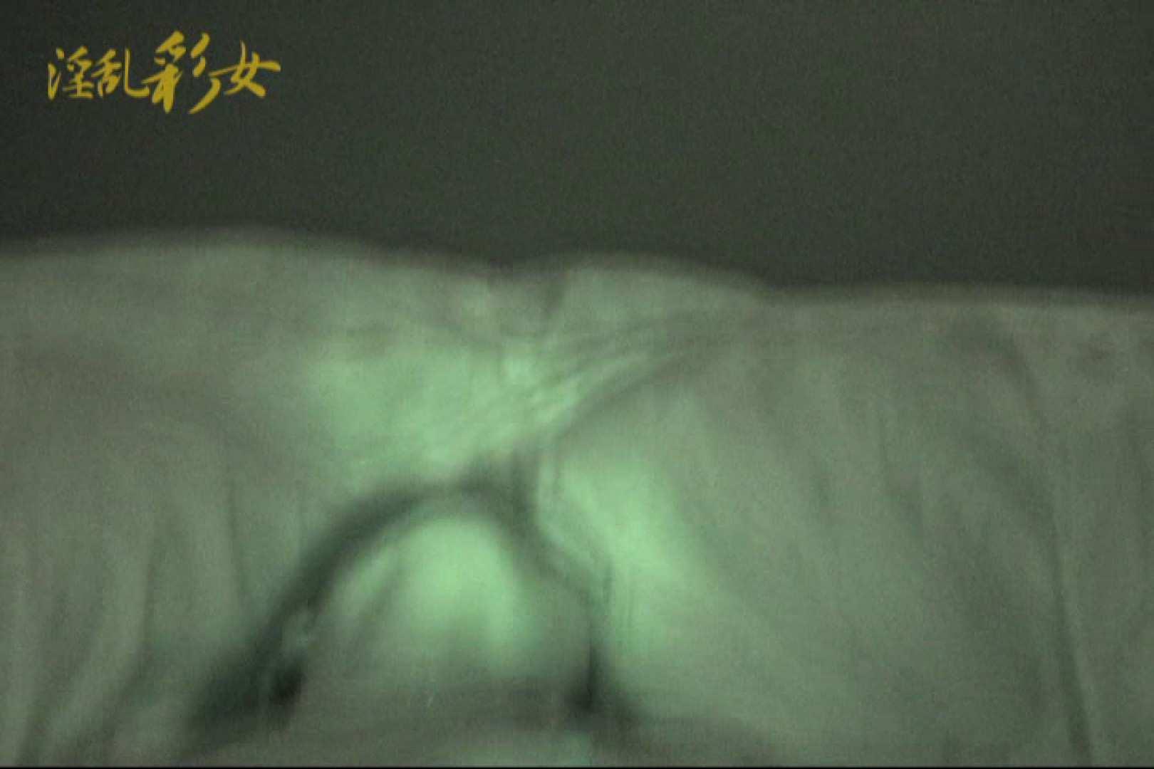 淫乱彩女 麻優里 禁断の彼氏2 一般投稿  77連発 2