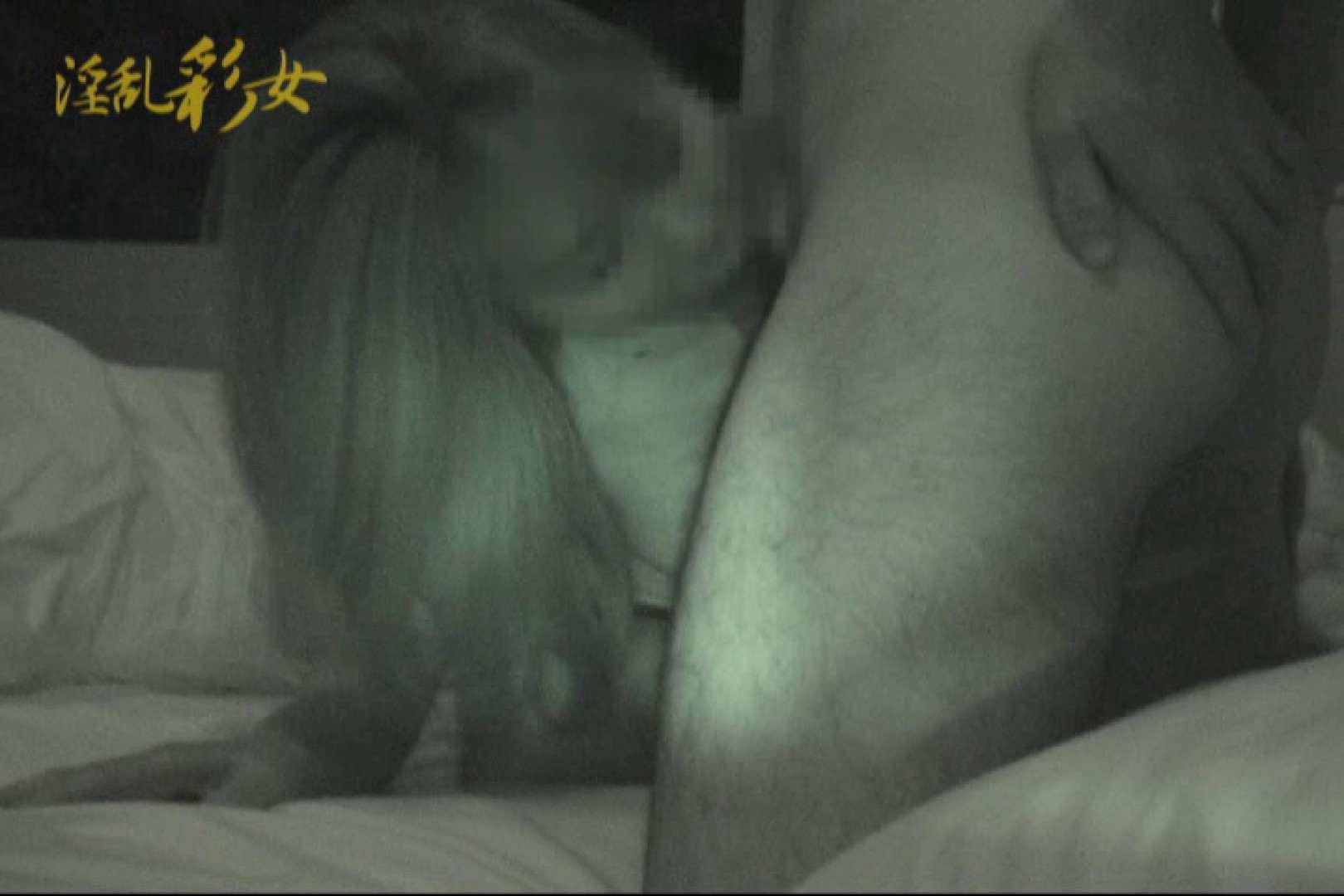 淫乱彩女 麻優里 禁断の彼氏2 一般投稿  77連発 6
