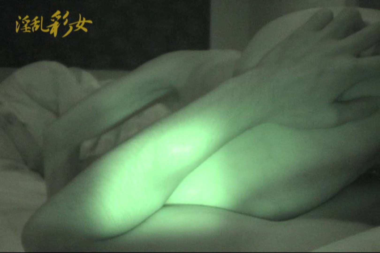 淫乱彩女 麻優里 禁断の彼氏2 一般投稿  77連発 14