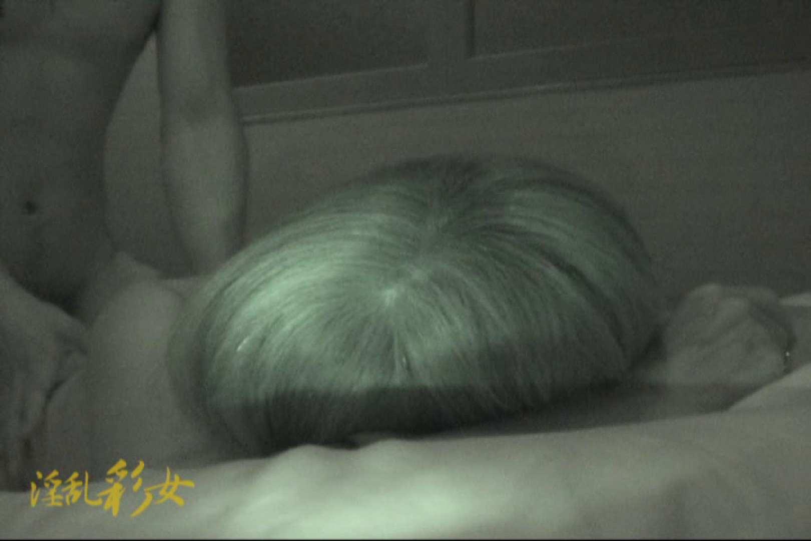 淫乱彩女 麻優里 禁断の彼氏2 一般投稿  77連発 37