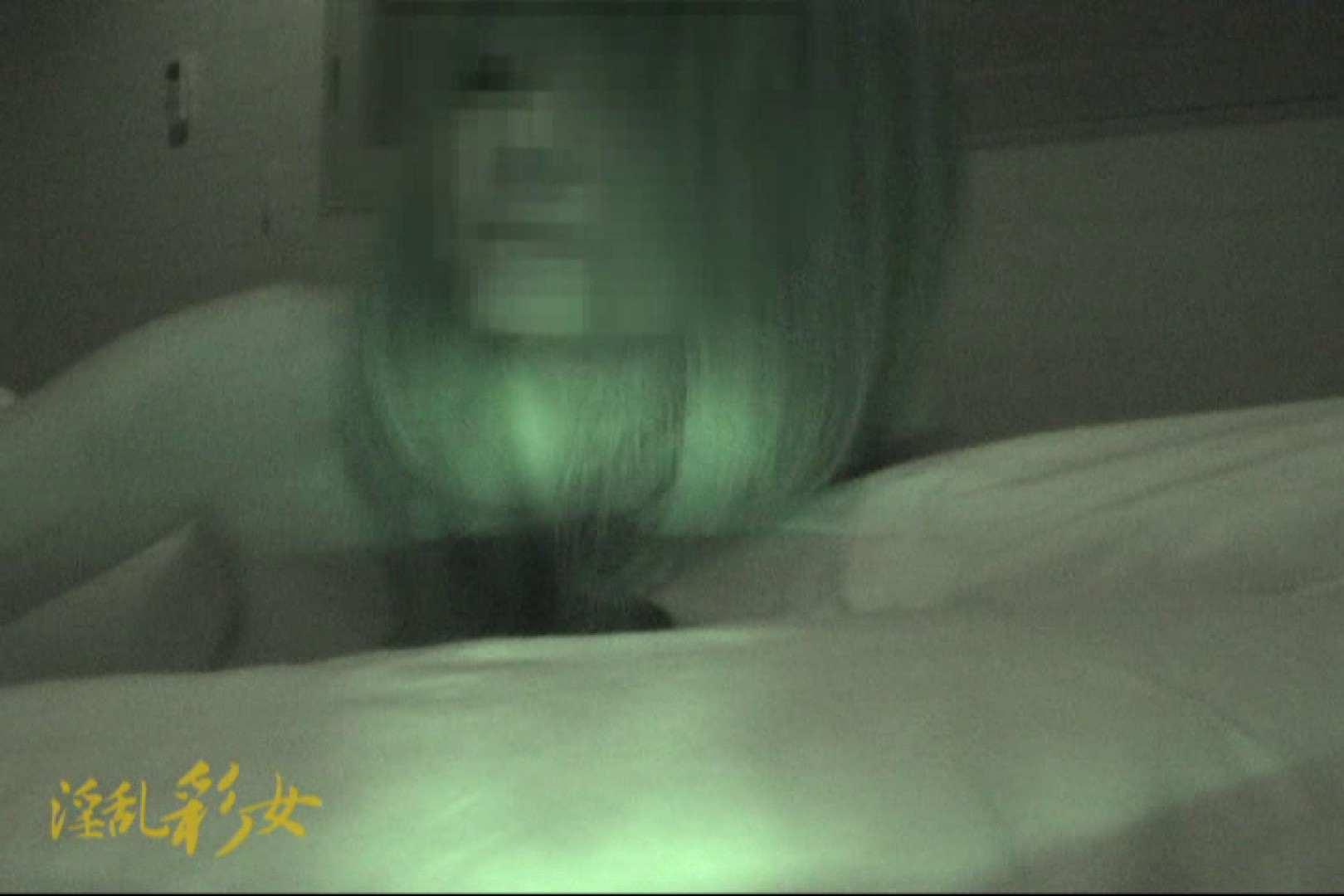 淫乱彩女 麻優里 禁断の彼氏2 一般投稿  77連発 41