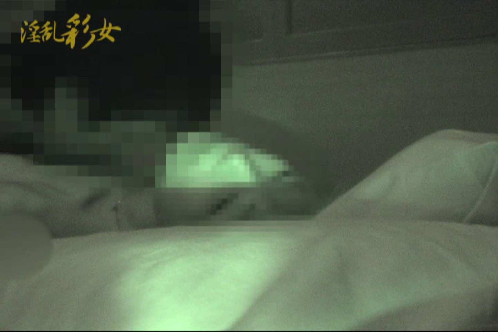 淫乱彩女 麻優里 禁断の彼氏2 一般投稿  77連発 53