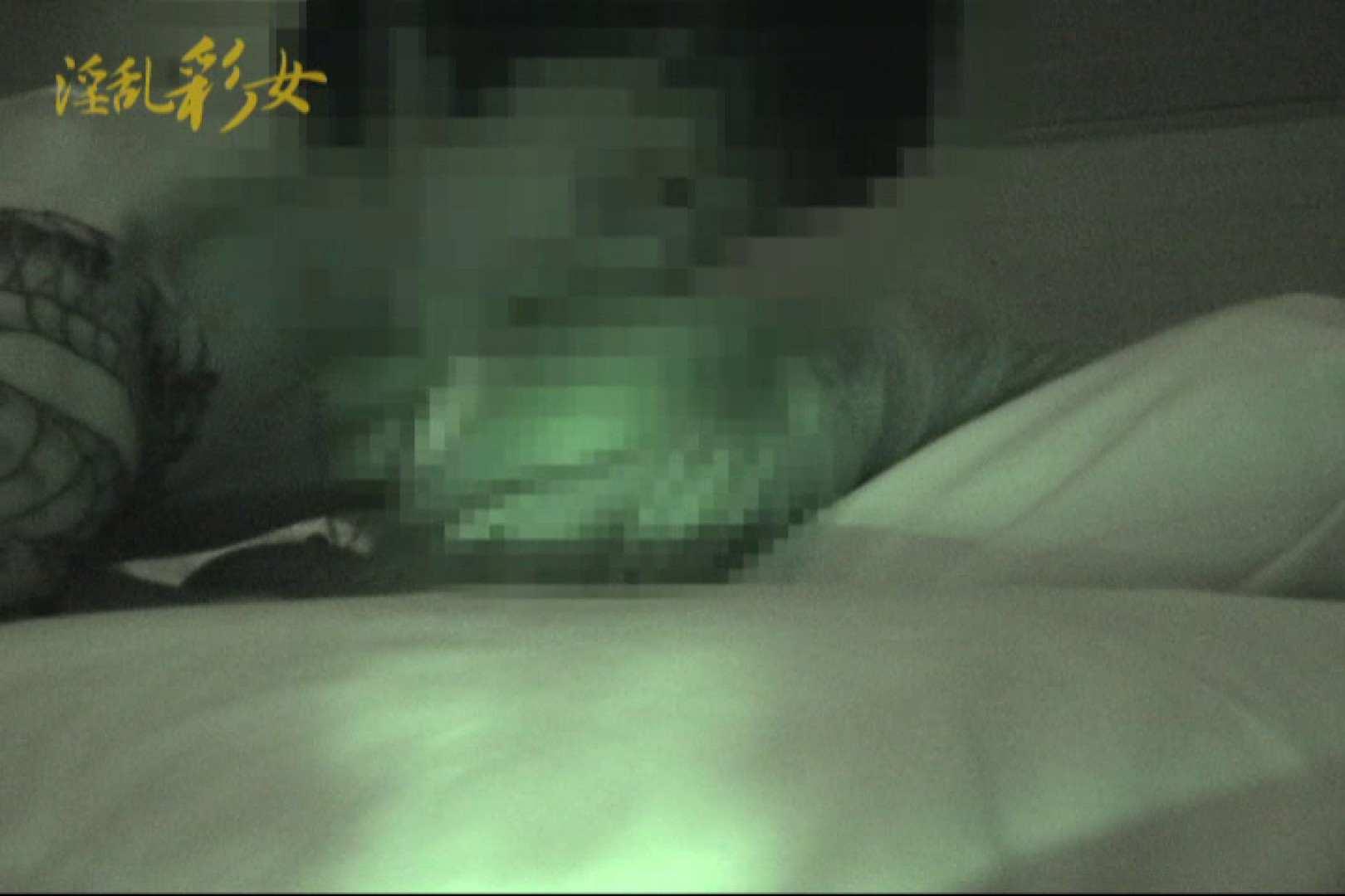 淫乱彩女 麻優里 禁断の彼氏2 一般投稿  77連発 54