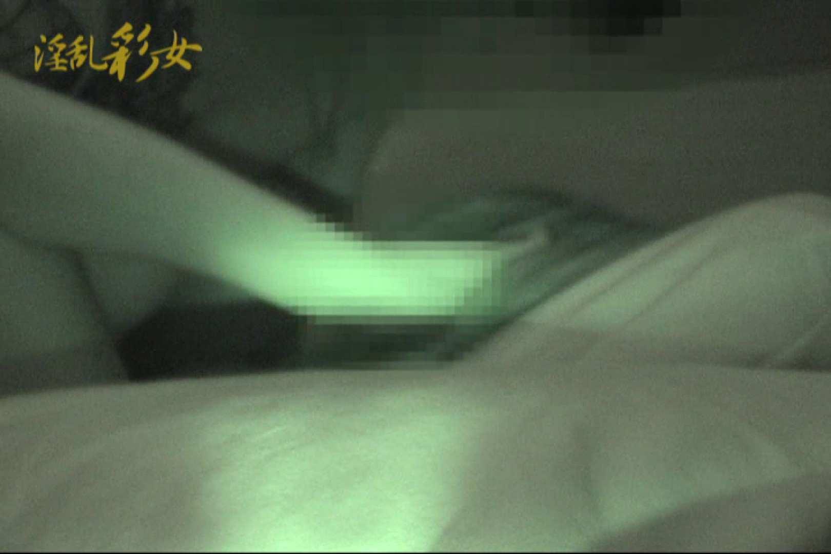 淫乱彩女 麻優里 禁断の彼氏2 一般投稿  77連発 58
