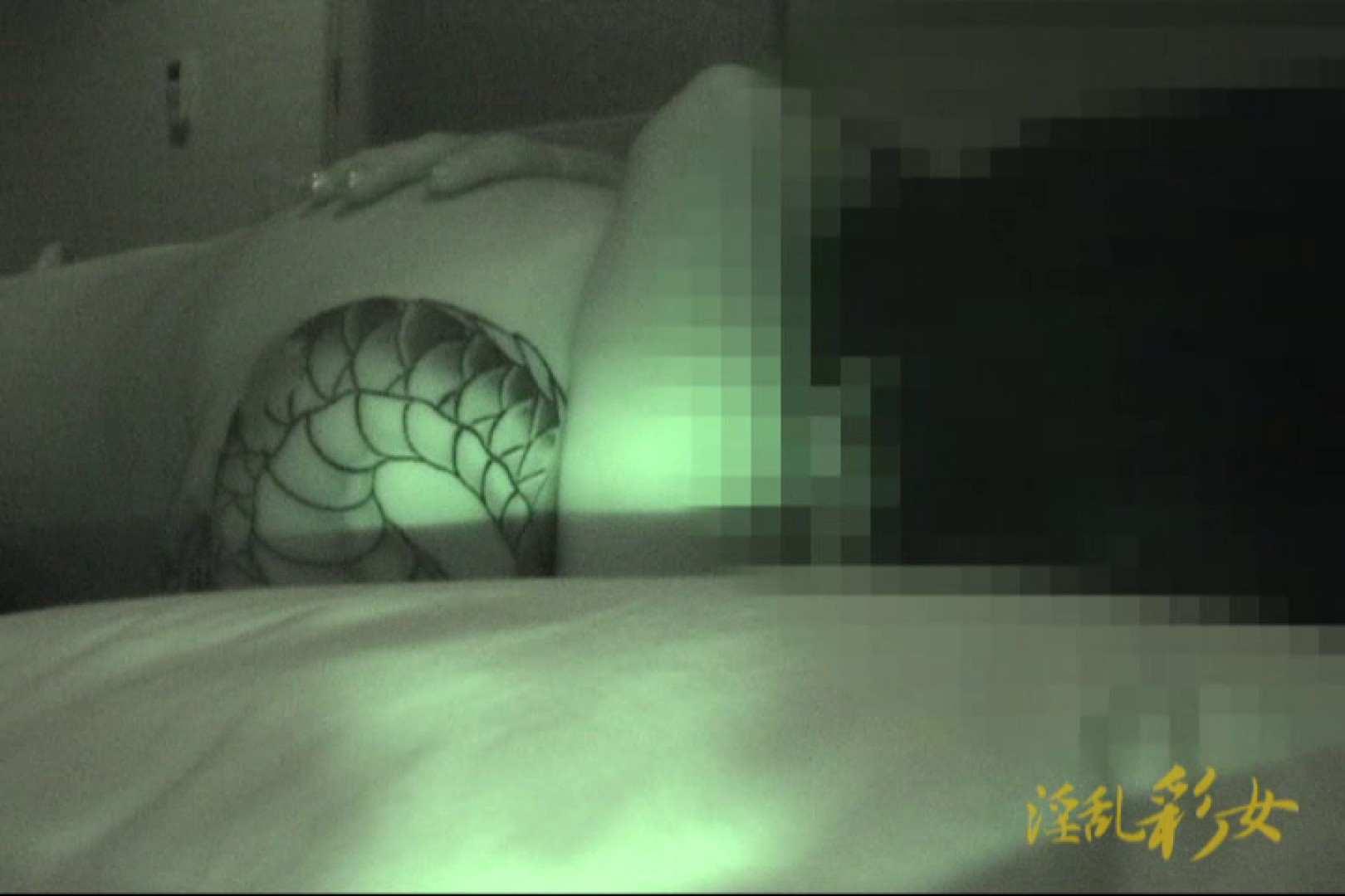 淫乱彩女 麻優里 禁断の彼氏2 一般投稿  77連発 77